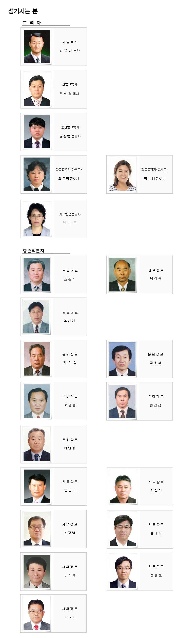 people20201101.jpg